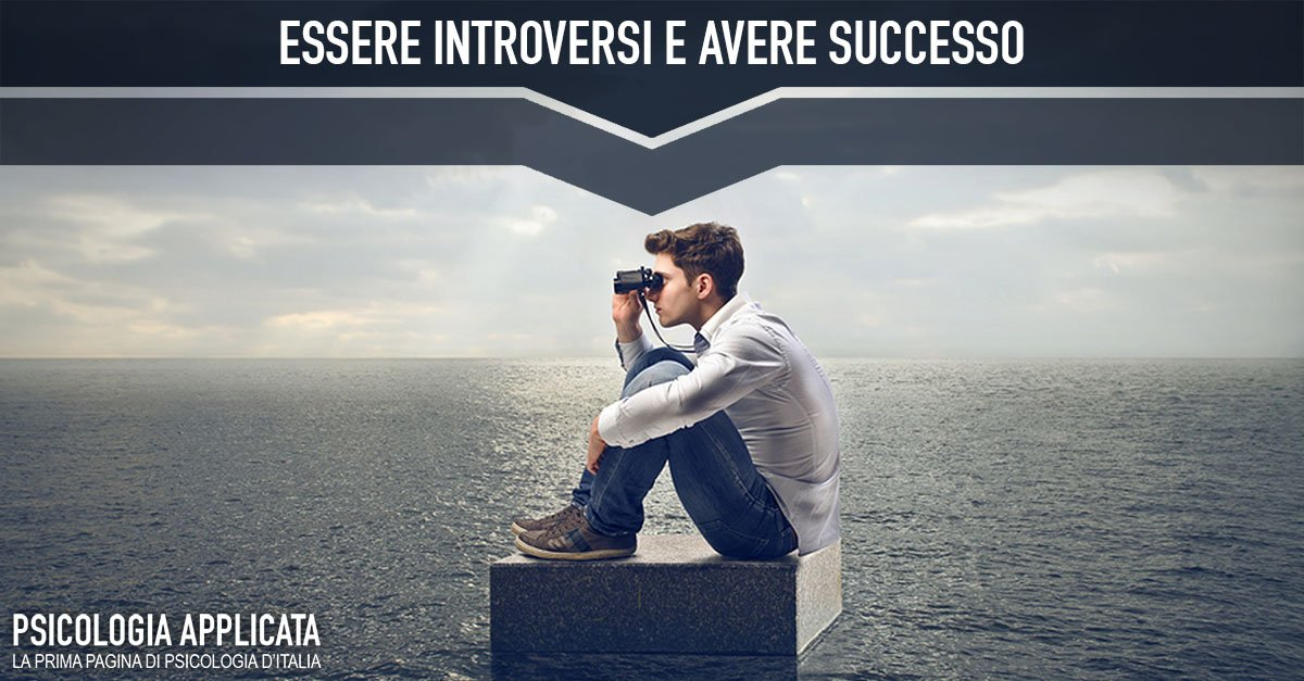 Essere introversi e avere successo